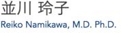name-namikawa